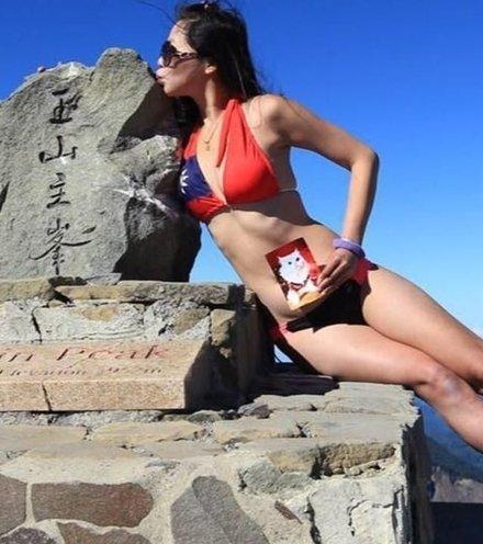 77197f bikini hiker x220