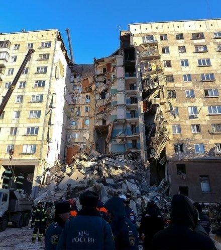 E285a6 magnitogorsk building x220