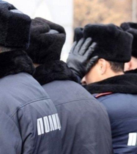 C593d9 kazakh police x220