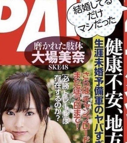 13e189 spa magazine cover x220