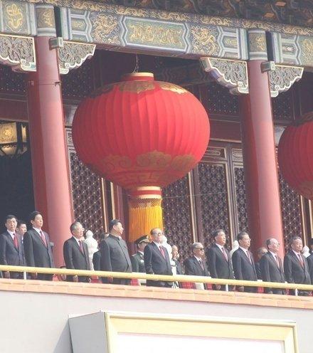 89f183 china parade 2019 x220