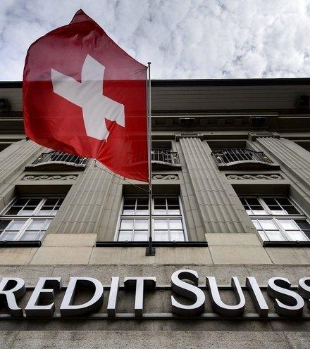 2ed0b3 credite suisse x220