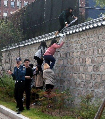 17a0e7 sk student attack us embassy x220