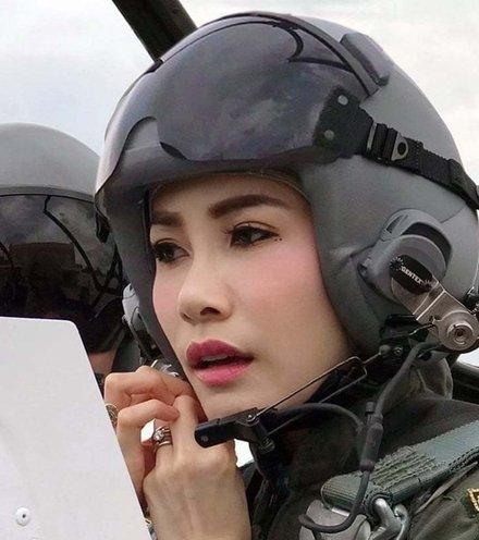 Bfa536 thai royal consort x220
