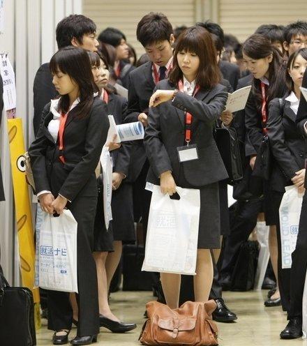 387251 japan students x220