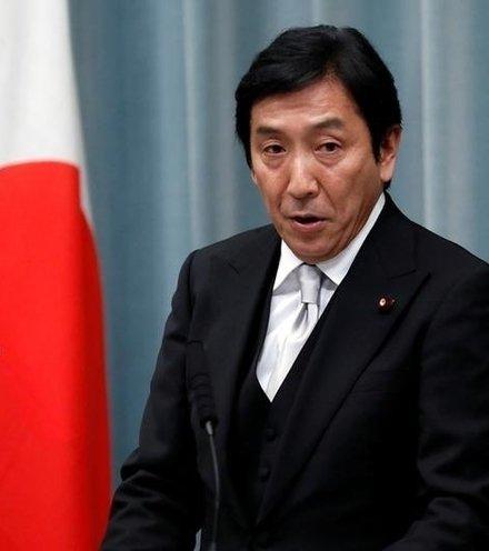 63bd35 japan trade minister x220