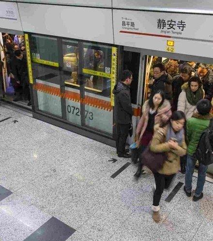 0166ad china metro x220