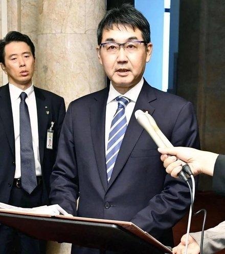 484bdc japan minister resignation x220