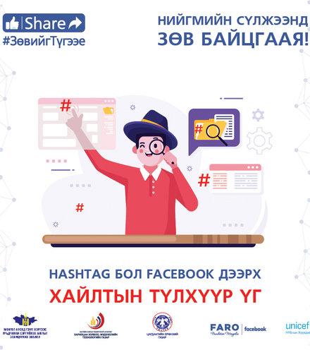 D71b1a goodshare poster 3 2 x220
