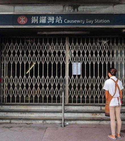 276eb5 hk metro closure x220