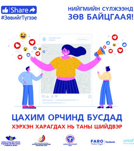 8982d4 goodshare poster 6 1 x220