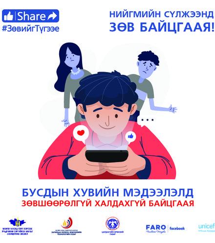 6c7b5c goodshare poster 8 1 x220