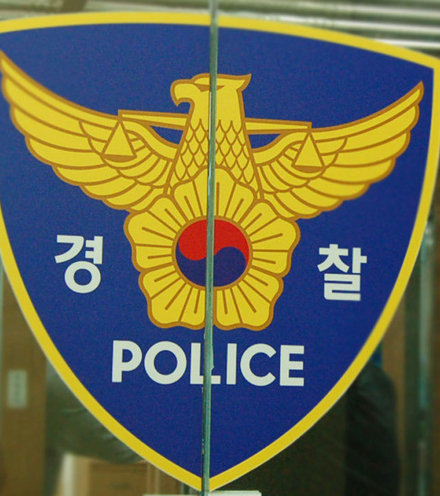 411d20 korean police badge x220
