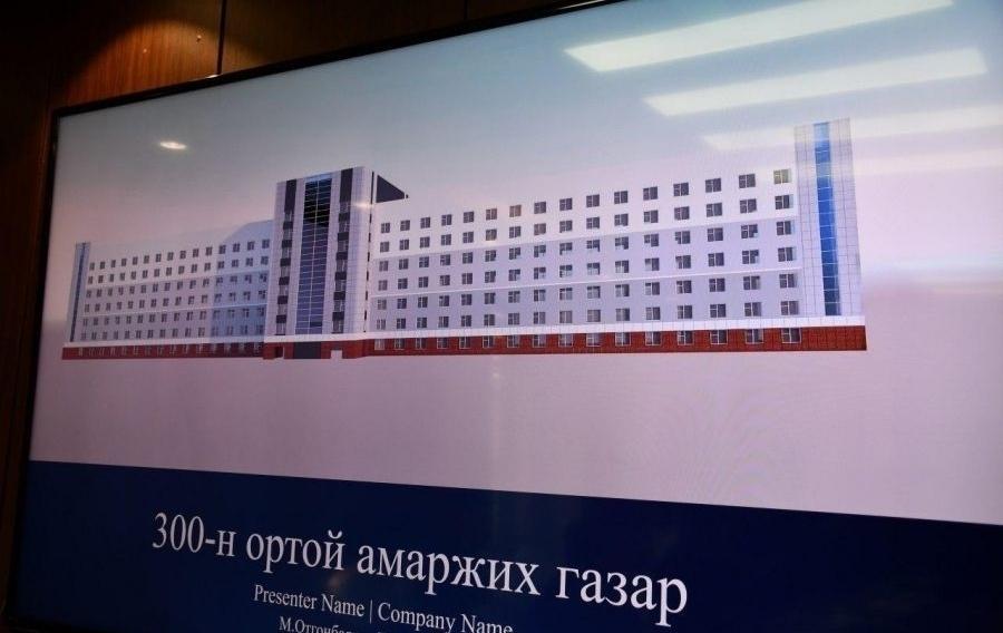 300 ортой төрөх эмнэлгийн барилгын ажил 80%-д хүрч гуравдугаар сарын 1-нээс дулаанд холбогдохоор болжээ undefined