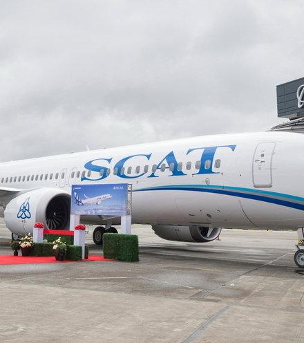 20f1c9 scat airlines x220