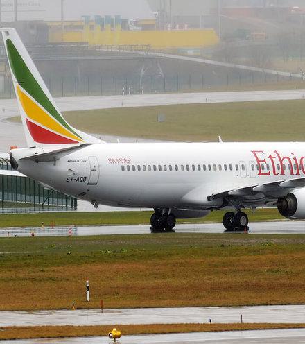 383740 ethiopian airlines boeing x220