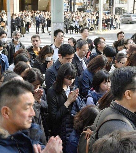 653474 japan 2011 march memory x220