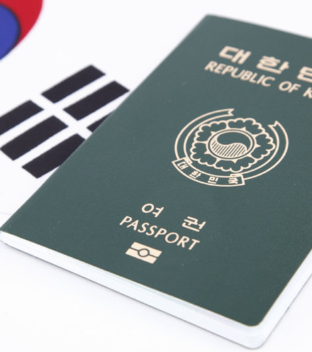 Eb9a0c south korea passport x220
