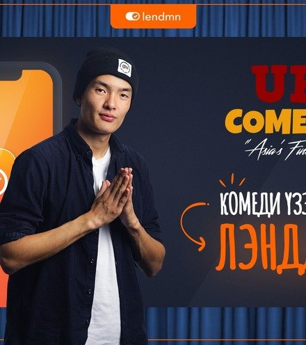 9d4147 comedy lend x220