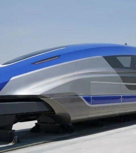 4eed1c china maglev x220