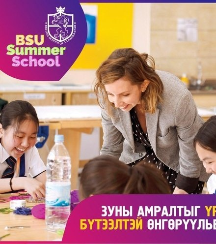02d853 summer school 1 x220