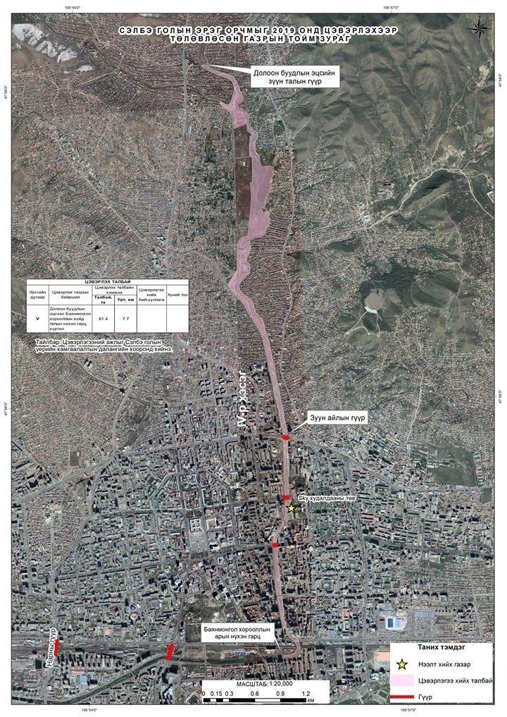 2f2080_4-r-heseg_x974 Туул, Сэлбэ голын эргийг бямба гаригт 10 мянган хүн цэвэрлэнэ
