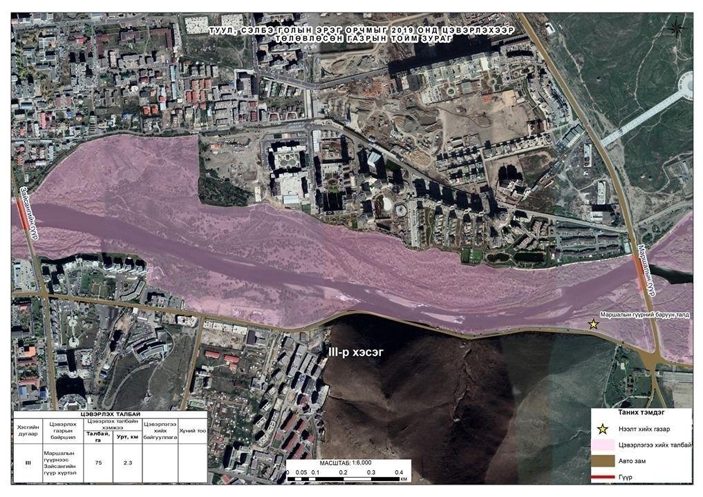 7c7017_3-r-heseg_x974 Туул, Сэлбэ голын эргийг бямба гаригт 10 мянган хүн цэвэрлэнэ