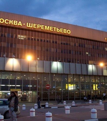 8f6a8b sheremetyevo airport x220