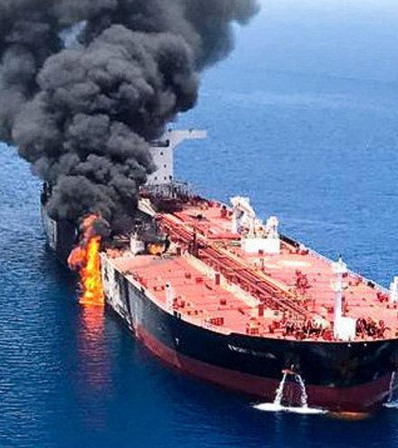 51d556 oil tanker hormuz x220