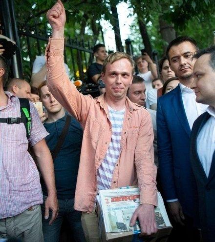 71fc90 golunov protest x220