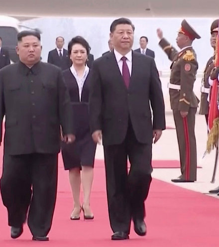 30190a xi and kim pyongyang x220