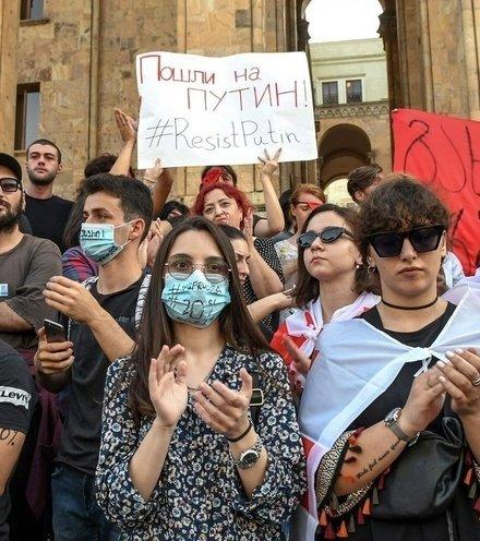 329238 georgia protest 2 x220