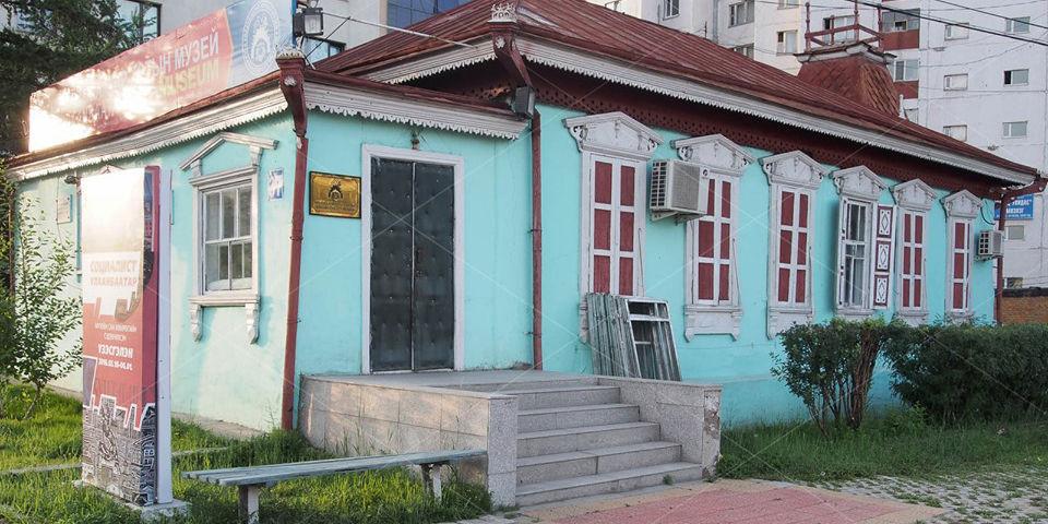 Улаанбаатар хотын музейг сэргээн засварлахаар боллоо