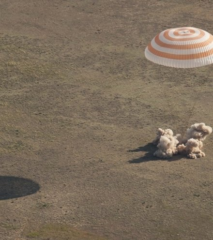 Bc43a1 soyuz landing x220