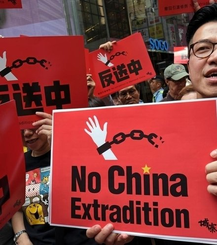 09fdf3 china extradition x220