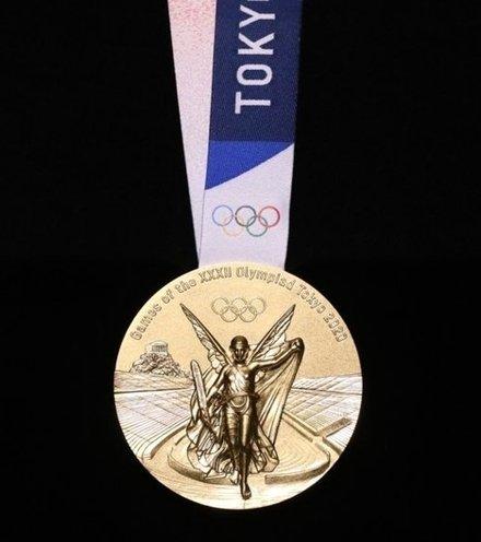 9339ee tokyo 2020 medals x220