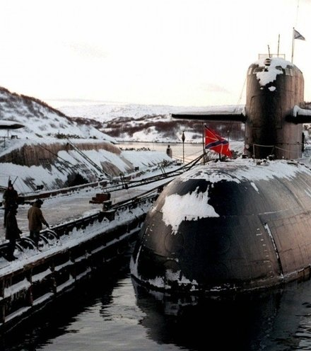 9db613 russian submersible fire x220
