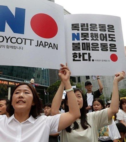 2339d6 boycot japan x220