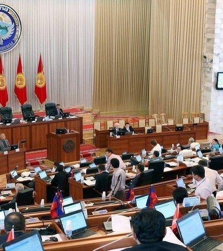 947501 kyrgyz parlament x220