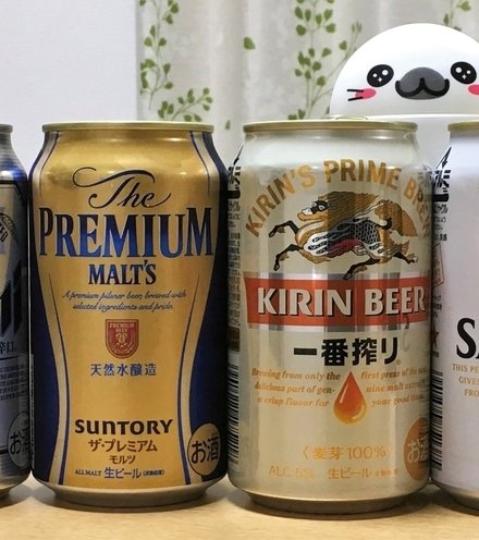 Be1f0c japanese beers x220