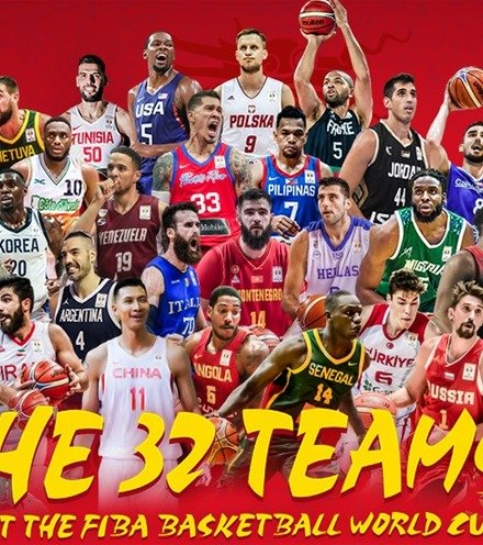20dd87 fiba basketball world cup 1psdkgwf900nj1esf84l7kkqrs x220