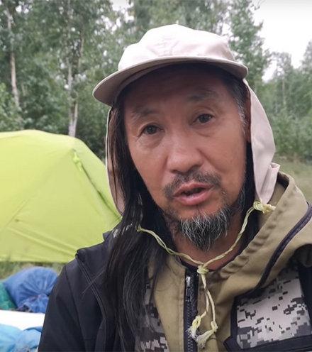 1f2a21 yakut shaman x220