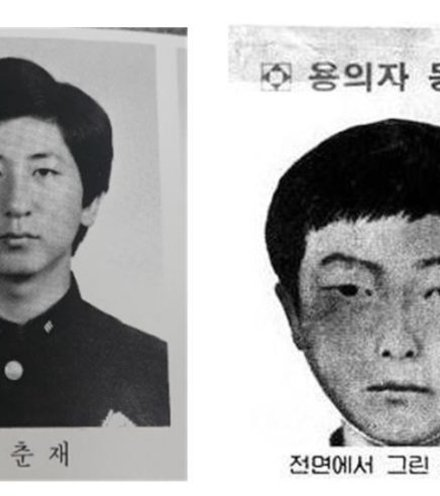 814247 korean serial killer x220