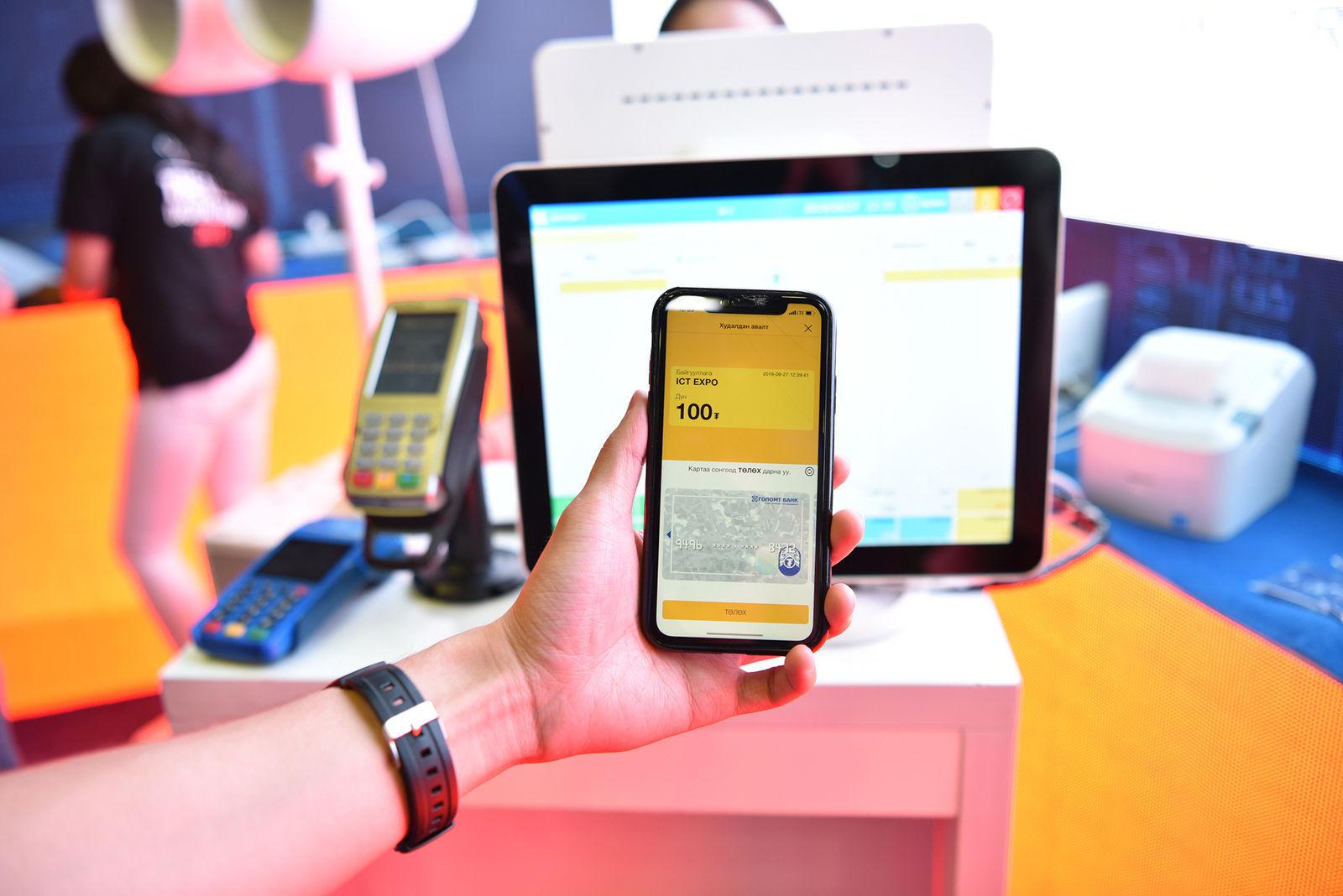 """0d783e_TLG_5695_x974 Дижитал банкны үйлчилгээгээр тэргүүлэгч Голомт банк """"ICT Expo 2019"""" үзэсгэлэнд оролцож байна"""