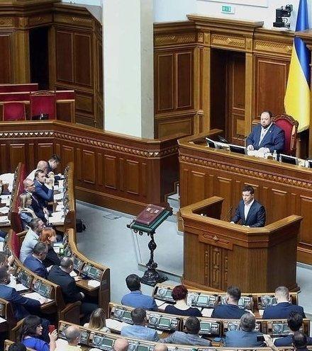 E646d0 ukraine parlament x220