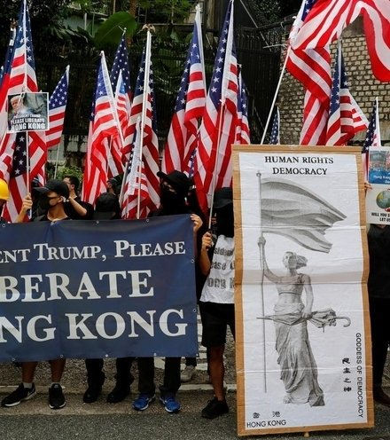 076fa7 hk us consulate protest x220
