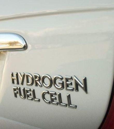 Ehz1i4 hydrogen fuel cell x220