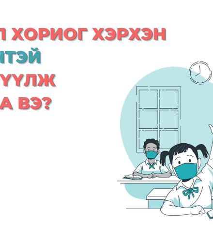 Ey44zc a10dd633 9939 401b ab18 ff2574d0798c x220