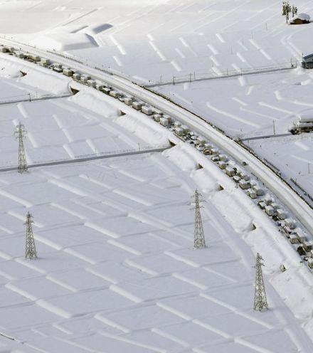 Zhuygu japan car snow x220