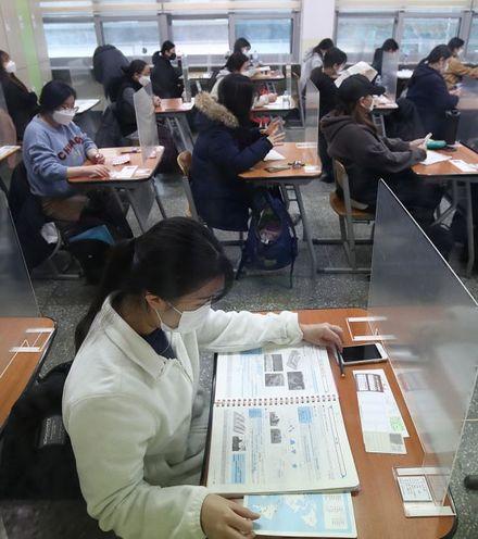 C29okp skorea admission exam x220